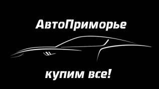 Менеджер по продажам автомобилей