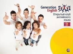 СРОЧНО!!! преподаватель английского языка