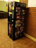 Оператор торговых автоматов