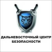 Охранник на Днепровской