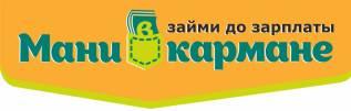 Ведущий специалист г. Владивосток