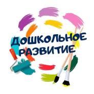 Педагог организатор