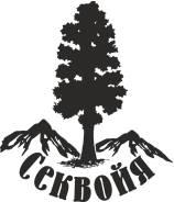 Специалист по деревообработки