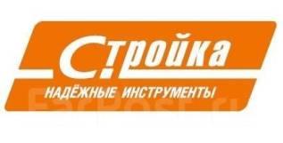 Продавец-консультант магазин электроинструментов