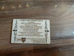 Сборщик -оформитель сувенирной продукции