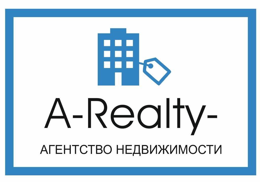 вакансия специалист сопровождению сделок с недвижимостью