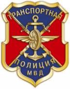 Заместитель начальника линейного отдела полиции на ст. Новый Ургал