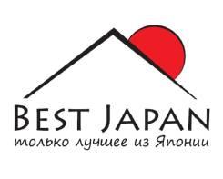 Переводчик японского языка, менеджер по закупкам