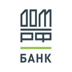 Ведущий специалист поддержки ипотечных программ г. Владивосток (Менеджер по работе с клиентами)