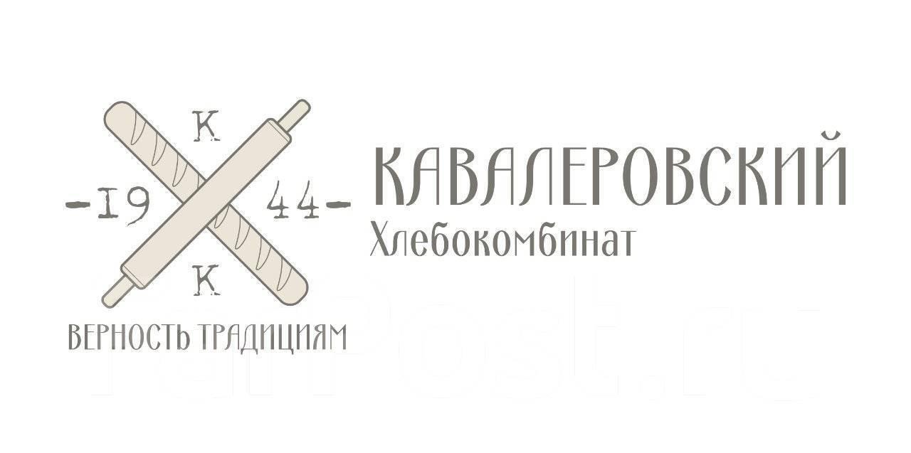 Экспедитор табачные изделия оптовые продажи табака