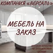 Специалист по изготовлению мебели / Мебельщик