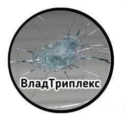 Тонировщик