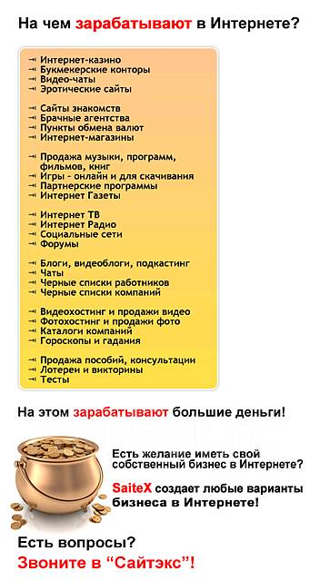 Сайт интернет-магазин Бесплатно!