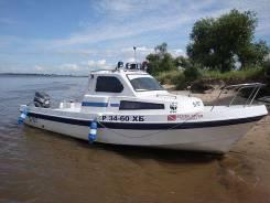 Yamaha Fish 22. Год: 1998 год, длина 6,50м., двигатель подвесной, 80,00л.с., бензин