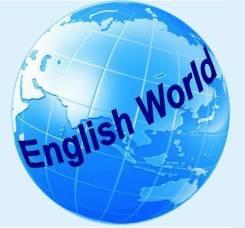 Английский язык. Носители языка из США. Бесплатный лингафонный класс!