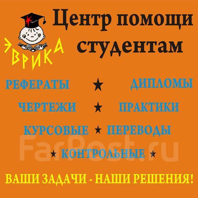 Если нужен реферат курсовая сопромат перевод диплом расчет  Если нужен реферат курсовая сопромат перевод диплом расчет