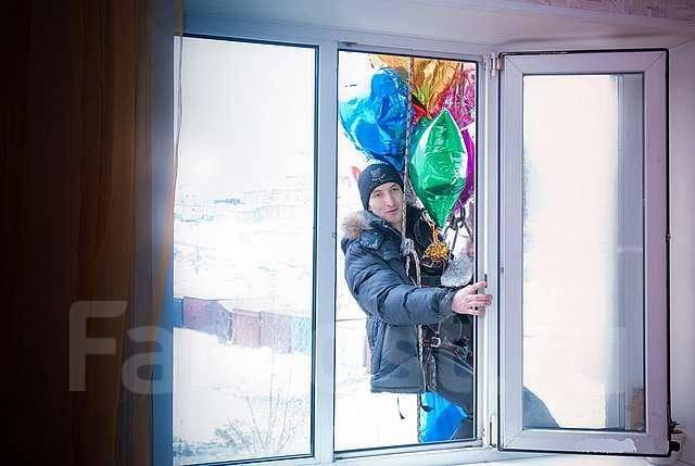Подарок в окно невесте, ребенку, другу! В любой праздник!