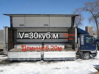 Фургон-бабочка 5-6 тонн,30куб. аппарель, квартирные переезды, грузчики