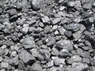 Купим уголь много