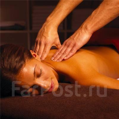 Обучение массажу, начался новый набор, количество мест ограничено!