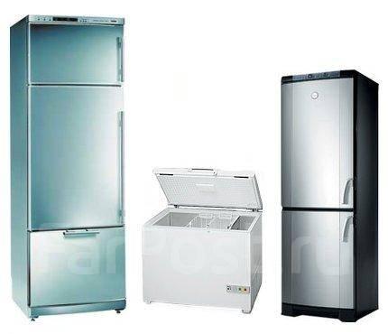 Качественный ремонт Холодильников. Выезд мастера - Бесплатно!