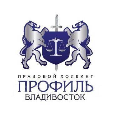 Регистрация ип стоимость владивосток регистрация ип братиславская