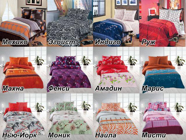 постельное белье романтика каталог фото