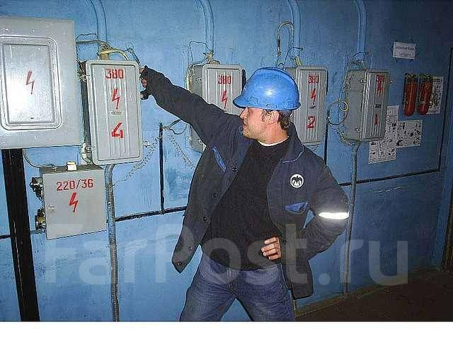 Электрики от счетчика до замены проводки. Качество и приятные цены!