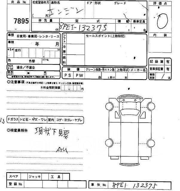 Двигатель в сборе. Isuzu