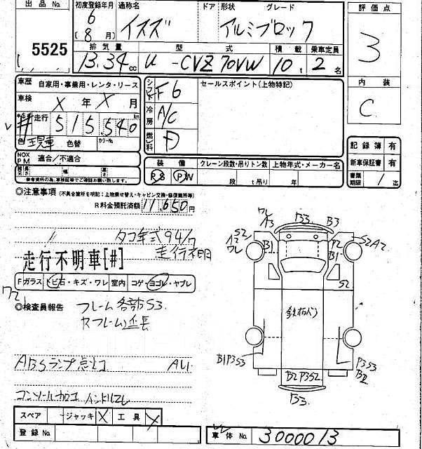 Isuzu V275,4 WD