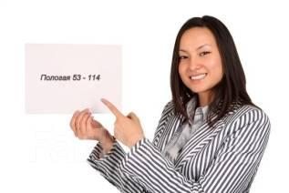 Контрольные, курсовые, дипломные работы и диссертации на заказ.