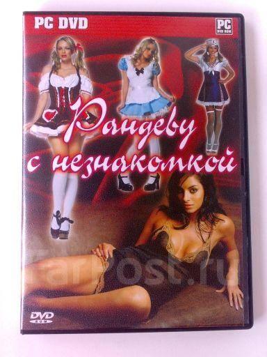 Порно игры курортный роман #8