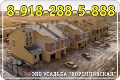 - Продаю Новый 2-этажный Коттедж на Азовском море. от частного лица (собственник). Дом снаружи