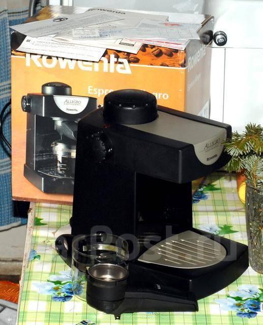 Инструкция кофеварка ровента аллегро