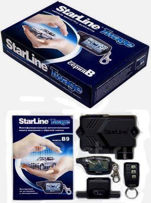 Продам Сигнализации(брелки к ним), парктроники, FM-модуляторы