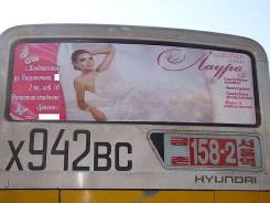 Акция! Реклама на заднем стекле 2000. макет, печать Бесплатно
