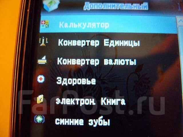 Инструкция к телефону tv1000