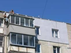 Наружное утепление стен, Зимой! Высотные работы, фасады и кровли.