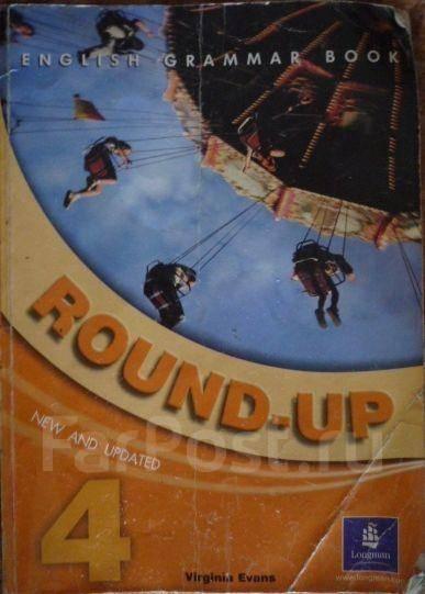 New round up скачать учебники в pdf бесплатно. Все уровни.
