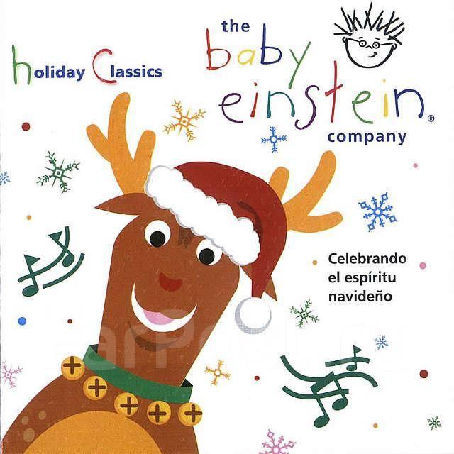 Bebi. Einshtein. Music10CD в 1MP3 Класика для малышей