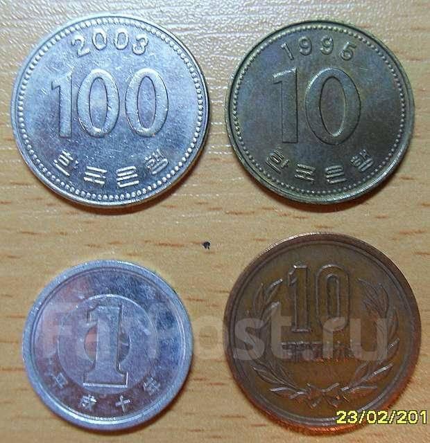 Японии монеты кореи гривеник