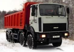Запчасти Волат (МЗКТ) оригинальные в наличии с доставкой в Новосибирск