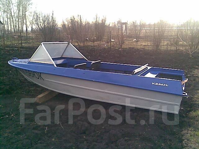 лодка крым видео обзор