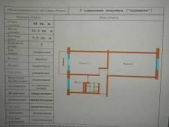2-комнатная, Крыгина 82. Эгершельд, агентство, 48,0кв.м. План квартиры
