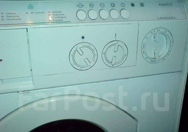 Аристон стиральных маргарита машинках инструкция
