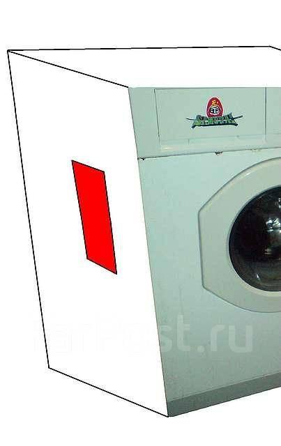 Инструкция К Стиральной Машине Ariston Margherita Al858ctx