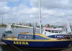 Акела прокат парусной яхты в Хабаровске. 8 человек