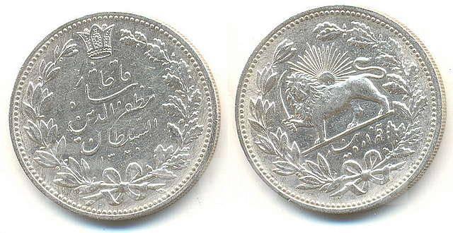 Иранские серебряные монеты китайские подделки купить
