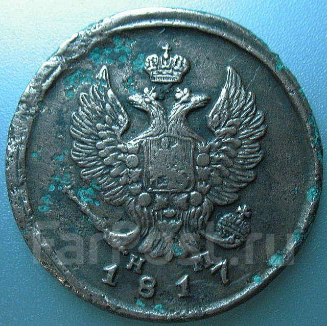 2 копейки 1817 цена шт 5