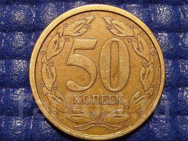 монеты боны ру